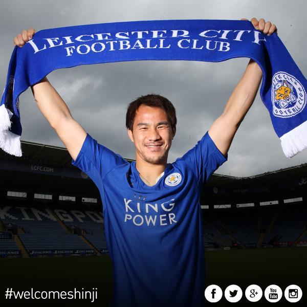 Shinji Okazaki, nuevo goleador del Leicester City